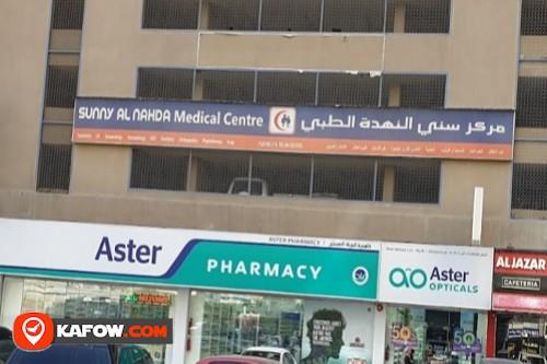 مركز سنى الطبى