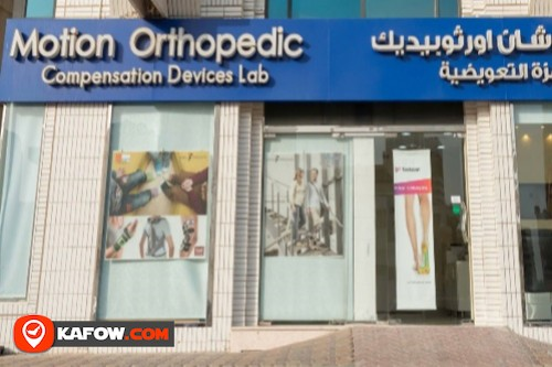 Motion Orthopedic Compensation Devices Lab