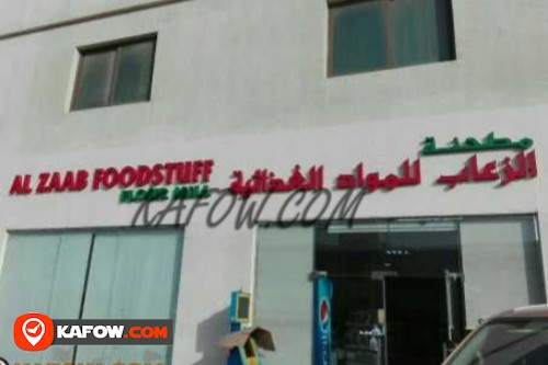Al Zaab Food Stuff Flour Mill