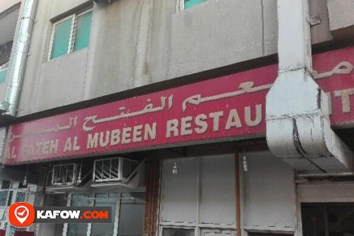 AL FATEH AL MUBEEN RESTAURANT