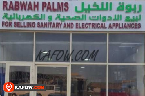 Rabwah Palms For Selling Sanitary And Electrical Appliances