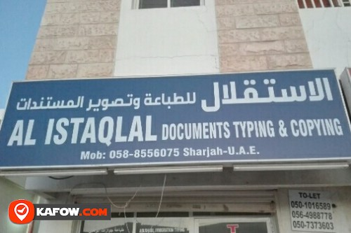 AL ISTAQLAL DOCUMENTS TYPING & COPYING