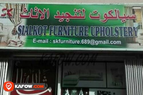 Sialkot Furniture Upholstery
