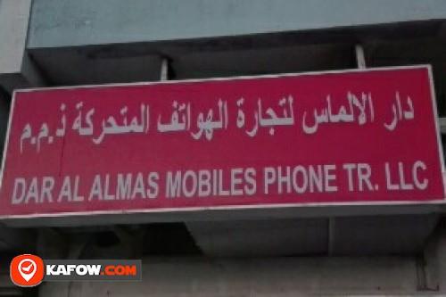 DAR AL ALMAS MOBILES PHONE TRADING LLC