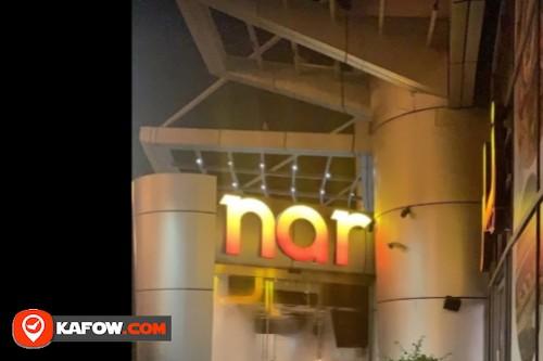 Nar Restaurant & Cafe