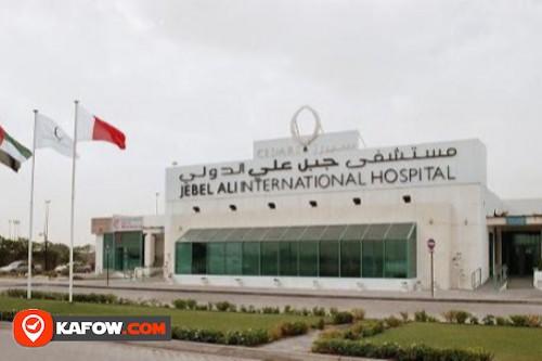 مستشفى سيدار جبل علي الدولي