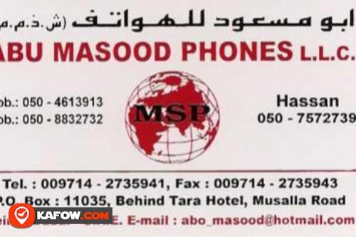 Abu Masood Phones LLC