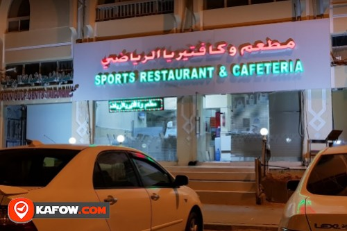 Sports Cafeteria & Rst