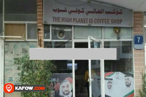 The High Planet I Coffee Shop
