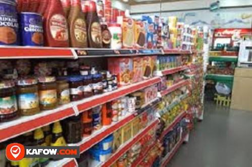 Al Hawas Supermarket