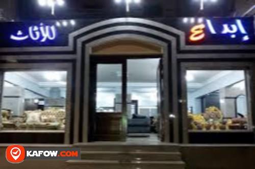 Al Ebdaa Furniture
