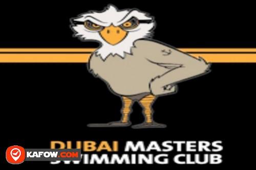 نادي دبي للسباحة في مدرسة الملك