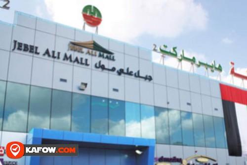 Jebel Ali Mall