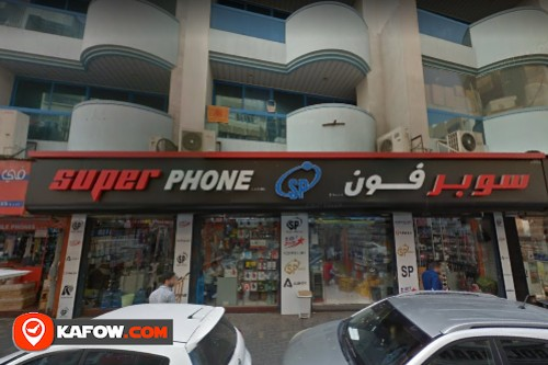 Super Trading Mobile Phone Accessories