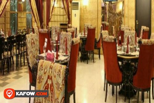 Al Dhafra restaurant