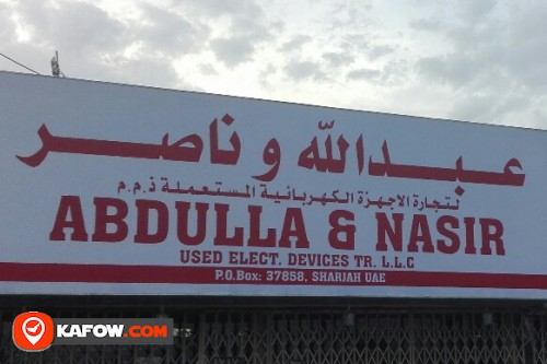 ABDULLA & NASIR USED ELECT DEVICES TRADING LLC