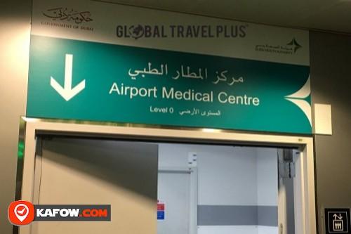 مركز المطار الطبي