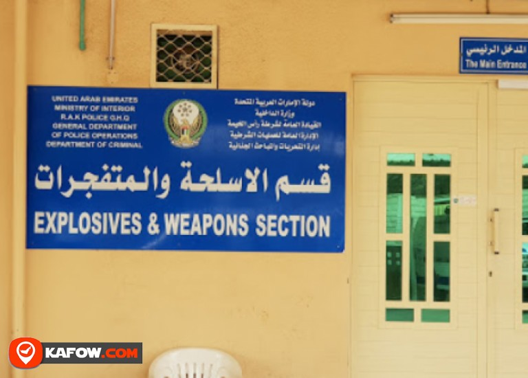Weapons and Explosives Section