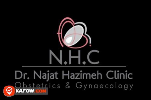 عيادة الدكتور نجاة حازمية