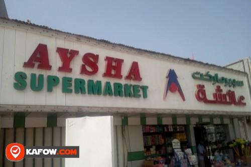 Aysha Supermarket