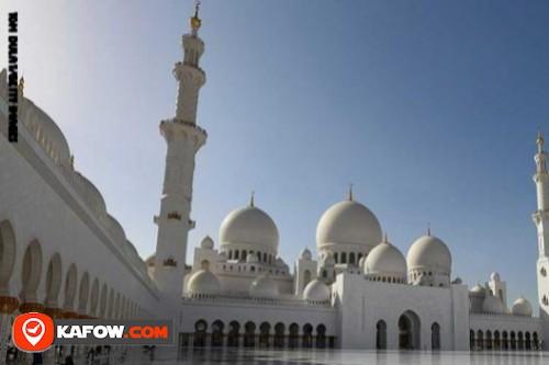 مسجد بلدية المنطقة الغربية