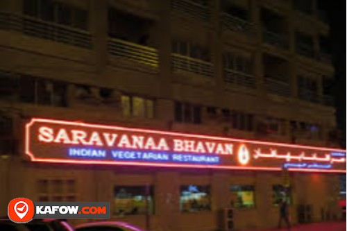 Saravanaa Bhavan Vegetarian Restaurant