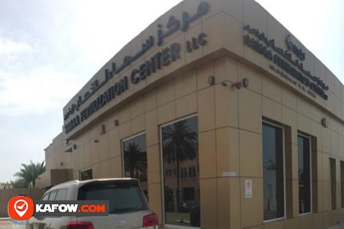 مركز سماء الطبي