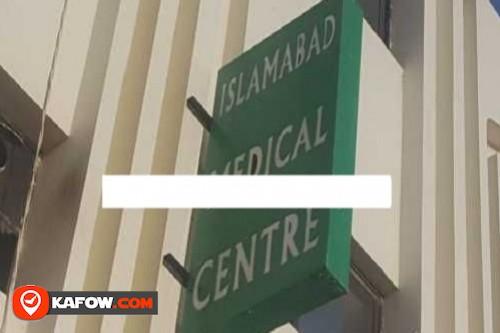 مركز اسلام اباد الطبي