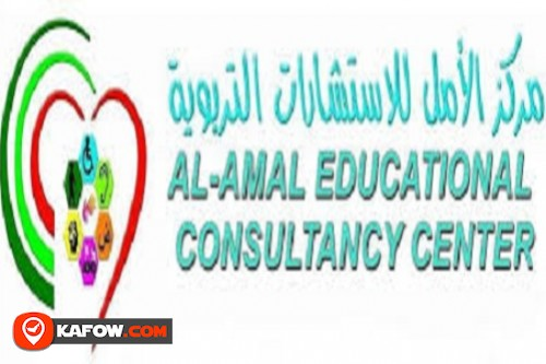 Al Amal Educational And Family Consultancy Center