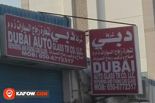شركة دبي لتجارة زجاج السيارات ذ م م