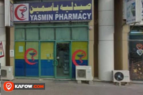 Yasmeen Pharmacy