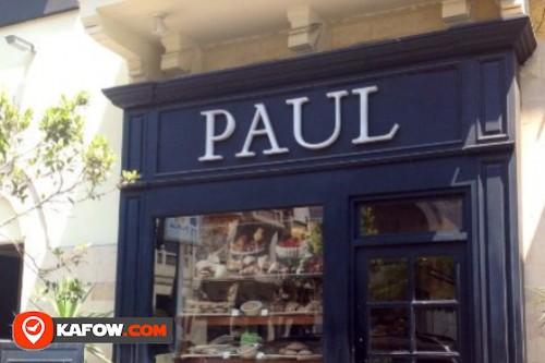 PAUL Bakery & Restaurant