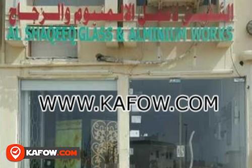 Al Shaqeeq Glass & Alminium Works