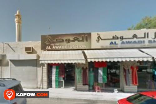 Al Awadhi Fashions Readymade Garments Trdg