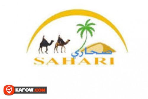 Sahara Torism