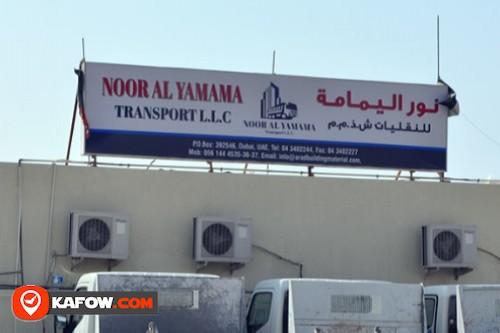 Noor Al Yamama Transport LLC