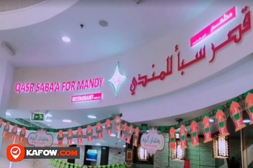Qasr Sabaa for Mandi
