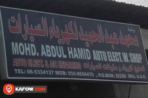 ورشة محمد عبدالحميد لكهرباء السيارات