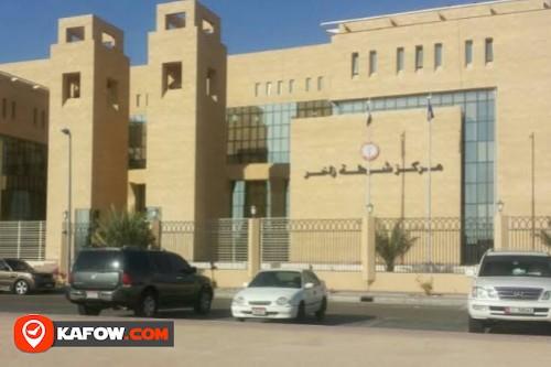 Zakher Police Station