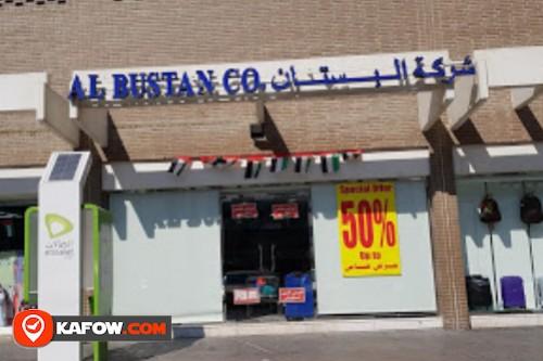 Al Bustan Garments & Gifts Co