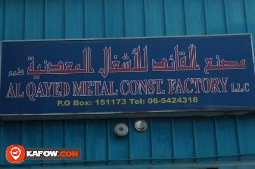 AL QAYED METAL CONST FACTORY LLC