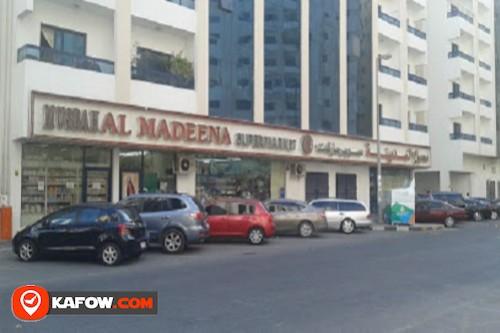Musbah Al Madeena Supermarket