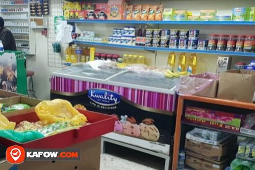 Al Anwar Supermarket