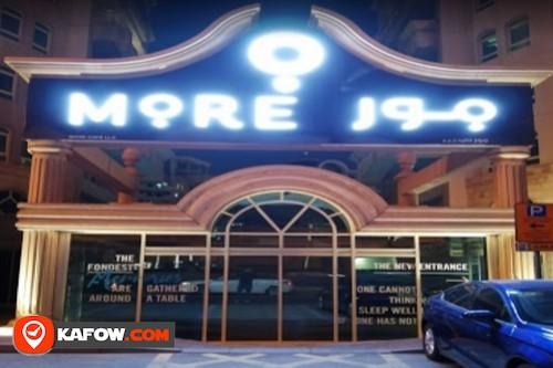 مقهى مور