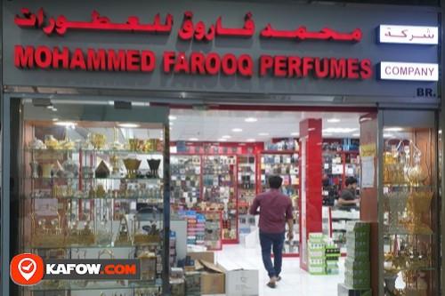 محمد فاروق للعطورات