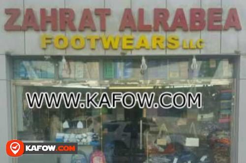 Zahrat AlRabea FootWears LLC