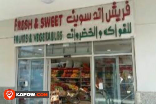 فريش اند سويت للفواكه و الخضروات