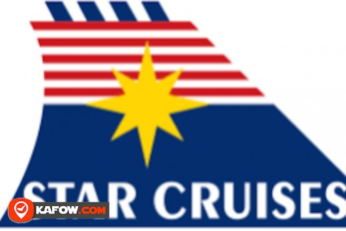Star Cruise Management Limited
