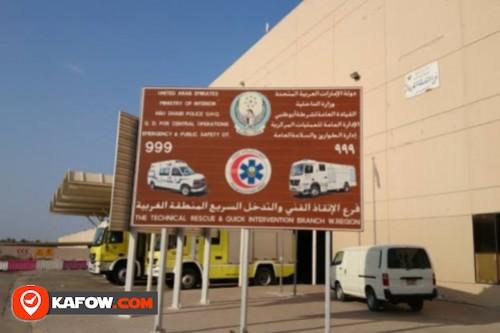 Civil Defense Abu Dhabi