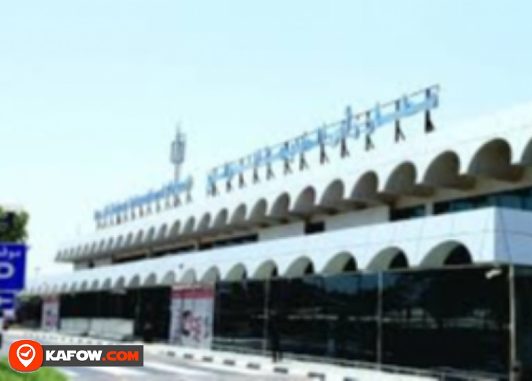 Ras Al Khaimah Airport Police Station